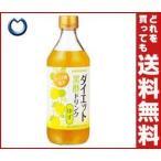 【送料無料】【2ケースセット】ヤマモリ ダイエット黒酢ドリンク ゆず 500ml瓶×6本入×(2ケース)