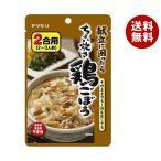 送料無料 【2ケースセット】ヤマモリ ちょい炊き鶏ごぼう 100g×10袋入×(2ケース)
