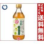 【送料無料】ヤマモリ ダイエット黒酢ドリンク ゴールデンキウイ 500ml瓶×6本入