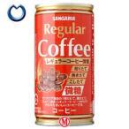 【送料無料】【2ケースセット】サンガリア  レギュラーコーヒー微糖 190g缶×30本入×(2ケース)