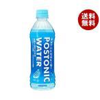 【送料無料】サンガリア ポストニックウォーター 500mlペットボトル×24本入