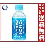 【送料無料】【2ケースセット】サンガリア ポストニックウォーター 200mlペットボトル×30本入×(2ケース)