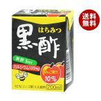 【送料無料】ヨーグルトン乳業 はちみつ黒酢 200ml紙パック×16本入
