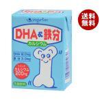 【送料無料】ヨーグルトン乳業 DHA&鉄分 200ml紙パック×16本入