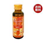 【送料無料】【2ケースセット】新日配薬品 プラセンタトップ5000 50ml瓶×60本入×(2ケース)