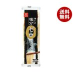 【送料無料】【2ケースセット】はくばく 塩分ゼロうどん 180g×20個入×(2ケース)