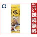 【送料無料】【2ケースセット】はくばく そば湯まで美味しい蕎麦 韃靼 180g×20袋入×(2ケース)
