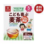 【送料無料】【2ケースセット】はくばく こども喜ぶ麦茶・かぞくも満足 160g(20袋)×12個入×(2ケース)
