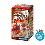 送料無料 【チルド(冷蔵)商品】トーラク らくらくホイップチョコレート 220ml×6個入