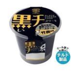 【送料無料】【2ケースセット】【チルド(冷蔵)商品】トーラク 黒いチーズケーキ 85g×6個入×(2ケース)
