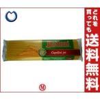 送料無料 【2ケースセット】ブイトーニ No.70 カペリーニ(1.3mm) 500g×25袋入×(2ケース)