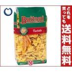 送料無料 【2ケースセット】ブイトーニ No.5 ファルファーレ 500g×12袋入×(2ケース)