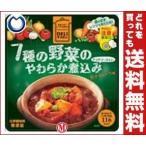 【送料無料】【2ケースセット】DELIそうざい 7種の野菜のやわらか煮込みトマトソース仕立て 130g×20袋入×(2ケース)