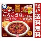 【送料無料】【2ケースセット】DELIそうざい ごろごろ豆とひき肉のスパイシー煮込み 120g×20袋入×(2ケース)
