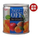 【送料無料】【2ケースセット】SSK カロリ�OFF フルーツミックス 185g×24個入×(2ケース)