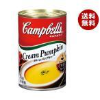 送料無料 【2ケースセット】SSK キャンベル クリームパンプキン 305g×12個入×(2ケース)