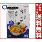 【送料無料】SSK レンジでおいしい! 小鉢料理 出汁を味わう肉じゃが 100g×12個入