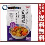 【送料無料】SSK レンジでおいしい! 小鉢料理 出汁をきかせた筑前煮 95g×12個入