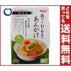 【送料無料】SSK レンジでおいしい! 小鉢料理 鶏つくねと野菜のあんかけ 100g×12個入