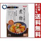【送料無料】【2ケースセット】SSK レンジでおいしい! 小鉢料理 豚バラと大根の煮物 100g×12個入×(2ケース)