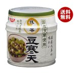 送料無料 SSK 国産天草使用 抹茶豆寒天 230g缶×12個入