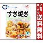【送料無料】【2ケースセット】マルハニチロ やわらか仕立て すき焼き 100g×50袋入×(2ケース)