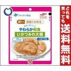 【送料無料】マルハニチロ 簡単!おいしく!やわらか和食 いかつみれ大根 100g×50袋入