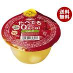 【送料無料】マルハニチロ たべても0kcal りんご アロエ入り 240g×24(6×4)個入