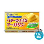 【送料無料】【2ケースセット】【チルド(冷蔵)商品】雪印メグミルク バターのようなマーガリン 200g×12個入×(2ケース)