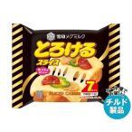 送料無料 【チルド(冷蔵)商品】雪印メグミルク とろけるスライス(7枚入り) 126g×12袋入