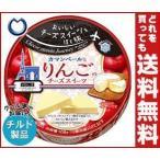 【送料無料】【2ケースセット】【チルド(冷蔵)商品】雪印メグミルク Cheese sweets Journey カマンベールとりんごのチーズスイーツ 108g×12個入×(2ケース)
