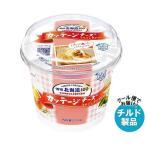 【送料無料】【チルド(冷蔵)商品】雪印メグミルク 雪印北海道100 カッテージチーズ うらごしタイプ 200g×6個入