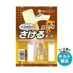 【送料無料】【2ケースセット】【チルド(冷蔵)商品】雪印メグミルク 雪印北海道100 さけるチーズ スモーク味 50g(2本入り)×12個入×(2ケース)