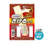 送料無料 【2ケースセット】【チルド(冷蔵)商品】雪印メグミルク 雪印北海道100 さけるチーズ とうがらし味 50g(2本入り)×12個入×(2ケース)