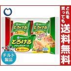【送料無料】【2ケースセット】【チルド(冷蔵)商品】雪印メグミルク とろけるナチュラルチーズ 使いきりタイプ 25g×4袋×20袋入×(2ケース)