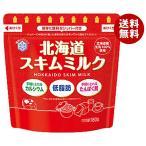 【送料無料】雪印メグミルク 北海道スキムミルク 200g×12袋入