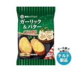【送料無料】【チルド(冷蔵)商品】雪印メグミルク ガーリック&バター(ミニカップ) 24g(4個入り)×12袋入