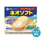 【送料無料】【2ケースセット】【チルド(冷蔵)商品】雪印メグミルク ネオソフト 160g×12個入×(2ケース)