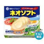 送料無料 【チルド(冷蔵)商品】雪印メグミルク ネオソフト 300g×12個入
