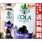 【送料無料】【2ケースセット】ZOLA 有機アサイー オリジナル 946gペットボトル×8本入×(2ケース)