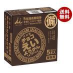 【送料無料】井村屋 チョコえいようかん 55g×5本×20箱入