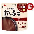 【送料無料】【2ケースセット】井村屋 レンジで簡単 おしるこ 150g×30袋入×(2ケース)