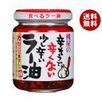 【送料無料】【2ケースセット】桃屋 辛そうで辛くない少し辛いラー油 110g瓶×6本入×(2ケース)
