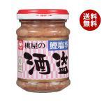 【送料無料】桃屋 酒盗 110g瓶×12個入
