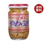 送料無料 【2ケースセット】桃屋 穂先メンマ やわらぎ (辣油味) 115g瓶×12個入×(2ケース)