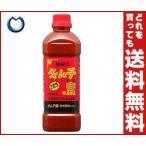 送料無料 【2ケースセット】桃屋 キムチの素 620g×12本入×(2ケース)