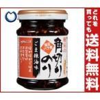 送料無料 桃屋 角切りのり ごまラー油味 60g瓶×12個入