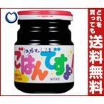 送料無料 【2ケースセット】桃屋 ごはんですよ!(大びん) 180g瓶×12個入×(2ケース)