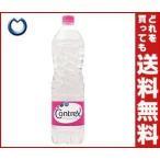 【送料無料】コントレックス 1.5Lペットボトル×12本入