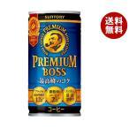 【送料無料】サントリー プレミアムボス 185g缶×30本入
